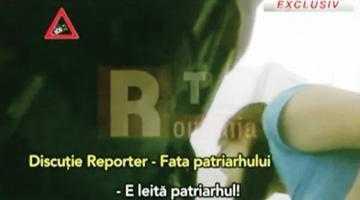 Fiica secretă a Patriarhului a fost filmată cu camera ascunsă la maternitatea unde a născut 5