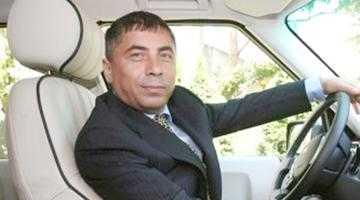 Lista investitorilor cu care s-a vorbit pentru salvarea FC Argeş 4