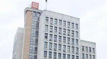 CEZ ţine la preţul de 4,5 milioane euro  pentru sediul din centrul Piteştiului 5