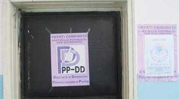 """Deputatul Deaconu are cabinet parlamentar """"fantomă"""" 6"""