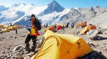 Doi argeşeni fac istorie în alpinism. Soţii Dinoiu au escaladat Aconcagua, cel mai înalt munte din emisfera sudică 3