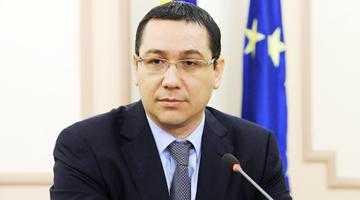 """Victor Ponta: """"2014 va fi un nou an  al Victoriei pentru toţi românii!"""" 6"""