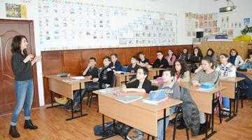 """Sesiune  de informare europeană pentru elevii de la Şcoala  """"Ion Pillat"""" 6"""