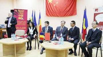 """Ambasadorul Chinei, în vizită la Biblioteca Judeţeană """"Dinicu Golescu"""" Argeş 5"""