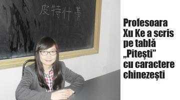 Profesoara Xu Ke  din China predă limba chineză studenţilor piteşteni 5