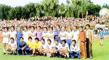 FC Argeş, istoricul unei echipe de legendă 3