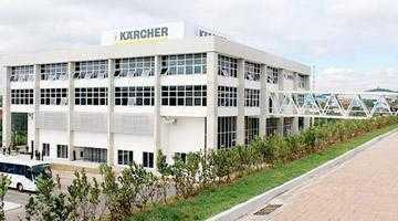 Nemţii de la Karcher investesc 20 de milioane de euro la Curtea de Argeş 5