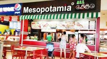 Lanţul de fast-food Mesopotamia vrea să deschidă un restaurant în Piteşti 5