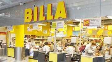 Carrefour a cumpărat Billa 2