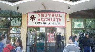 Teatrul Aşchiuţă se mută la Centrul Multifuncţional de lângă Primărie 3