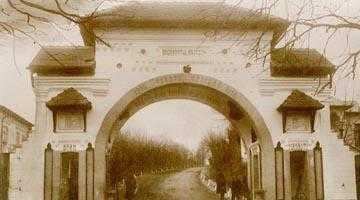 """Istoricul Regimentului 4 Dorobanţi """"Argeş"""" 6"""