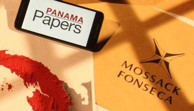 Patroana unui salon de tatuaj din Curtea de Argeș, în scandalul Panama Papers 5