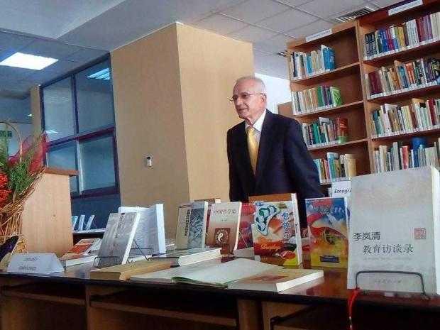 Eveniment dedicat Chinei la Universitatea Pitești 3