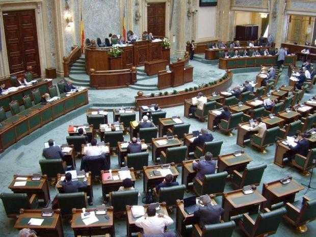 Senatul Romaniei Ziarul Unirea