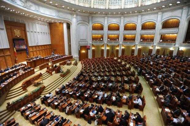 Parlamentul Romaniei1