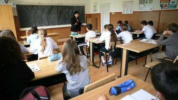 scoala elevi octav ganea 35154300