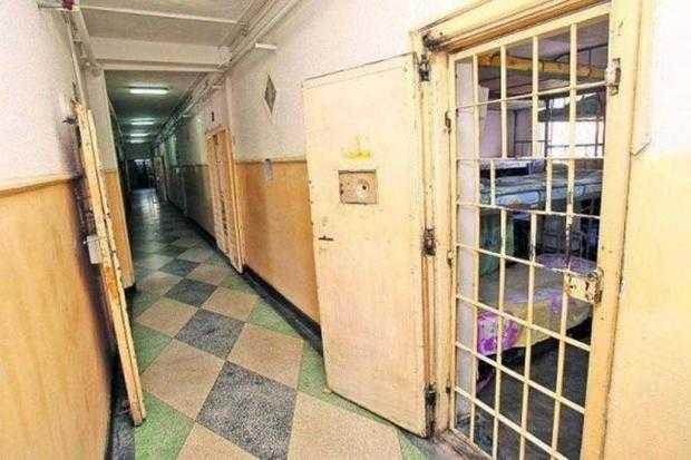 penitenciar rahova