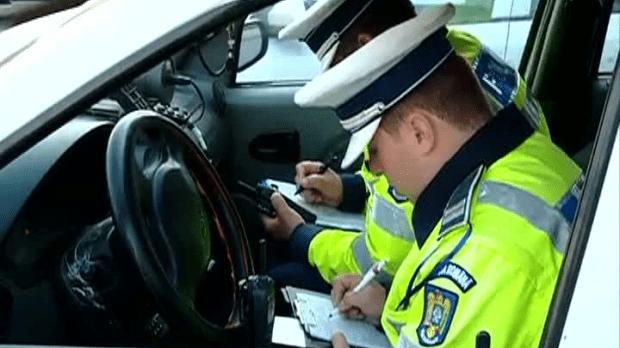 politia rural