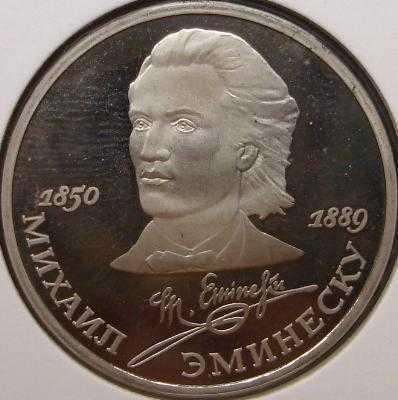 Rubla Eminescu 5