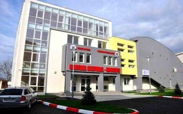 centrul cultural Mioveni