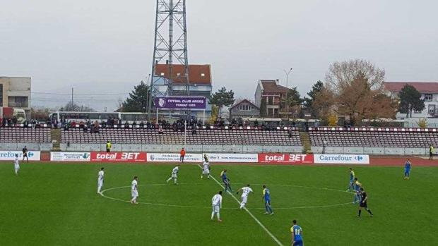FC Arges site