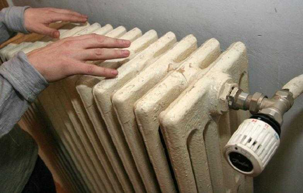 caldura termoficare