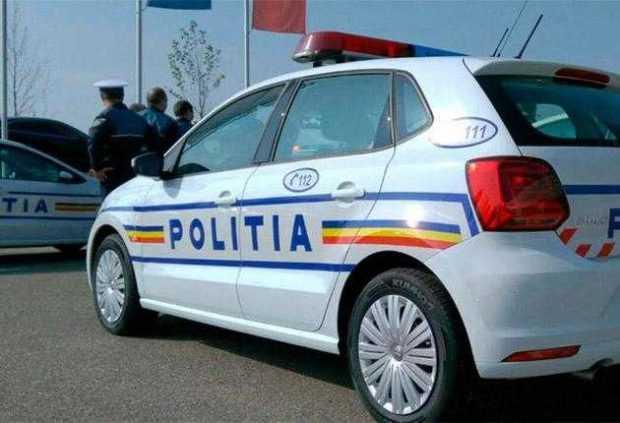politia sanc