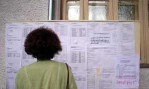 Peste 100 dintre profesorii care au dat Titularizarea, note sub 5 5