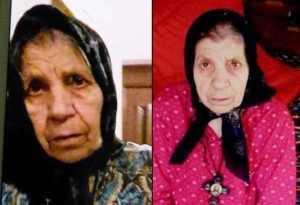 Femeie găsită moartă după 4 zile de căutări 6