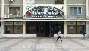 """Ce filme mai puteți viziona week-end-ul viitor la Cinematograful """"București"""" 3"""