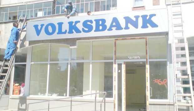 Curtea de Apel Piteşti obligă Volksbank  să renegocieze un credit în franci elveţieni 5