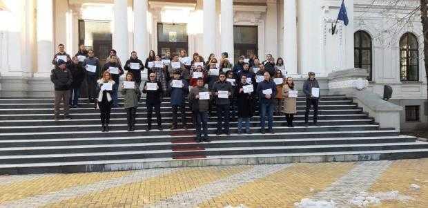 Protest la Curtea de Apel Pitești față de adoptarea OUG 7/2019 5