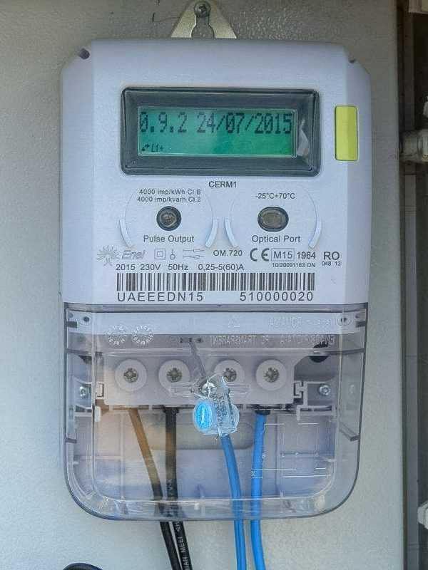 Contoarele inteligente pentru energie intră în forță în Iași – o investiție majoră pe bani europeni 5