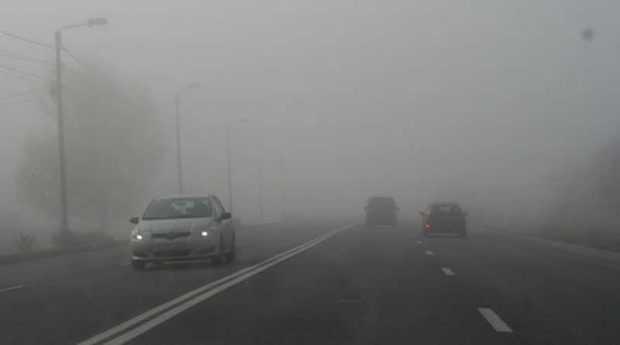 Ceață pe șosele
