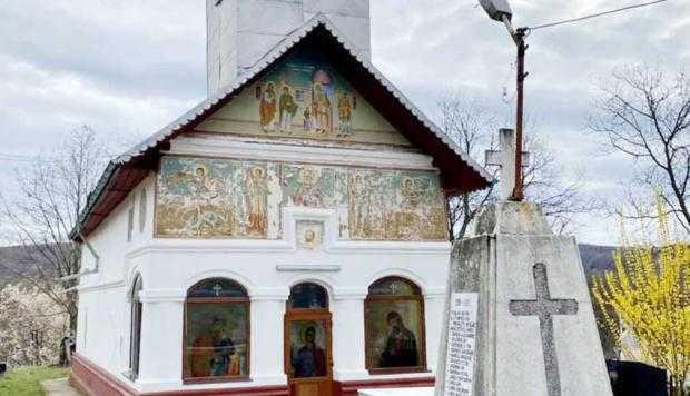 """Biserica """"Intrarea în Biserică a Maicii Domnului"""" din Cepari"""