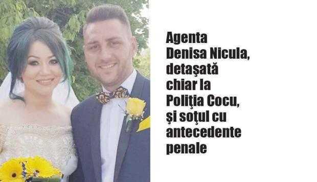 Banda spărgătorilor de la Cocu, legături suspecte cu persoane din mediul judiciar 5