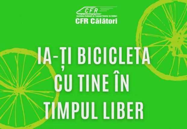 CFR: Bicicletele demontabile/pliabile, transportate gratuit cu trenul 4