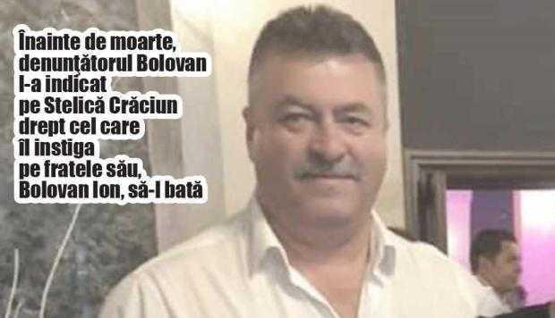 Înainte să moară, denunţătorul Viorel Bolovan ceruse ordin de protecţie împotriva fratelui său 7