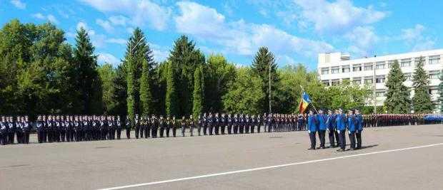 "Academia de Poliție ""Alexandru Ioan Cuza"""